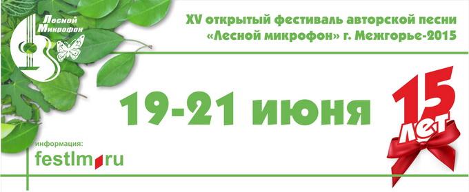 15_net_19_21.jpg