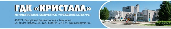 kr-s-tekstom2.jpg