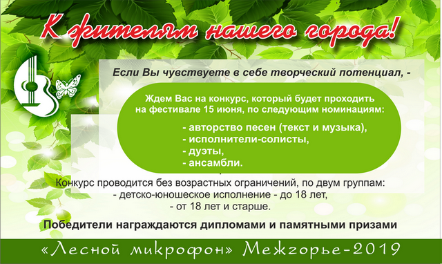konkurs_mezhgore_novyj-razmer_novyj-razmer.png